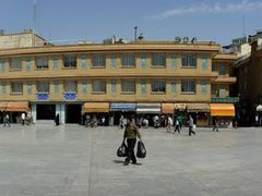 Qom Square by <b>Globetrotter54</b> ( a Panoramio image )