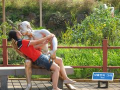 A Passionate Kiss by <b>Che Trung Hieu</b> ( a Panoramio image )