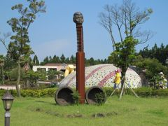Mechanical Tool (www.jejuloveland.com) by <b>Che Trung Hieu</b> ( a Panoramio image )