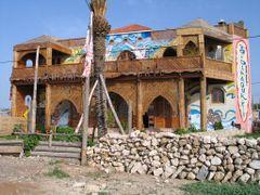 Марокко, отель у океана by <b>Ruslan Tarasov</b> ( a Panoramio image )