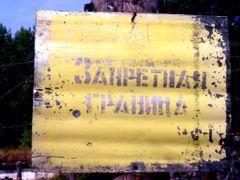 "Форт ""Красная горка"" by <b>lisonk</b> ( a Panoramio image )"