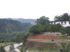 Без названия by <b>yuncq</b> ( a Panoramio image )