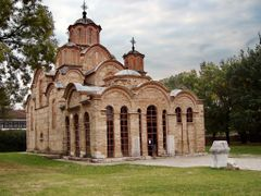 Манастир Грачаница (Приштина) by <b>З. Пејовић</b> ( a Panoramio image )