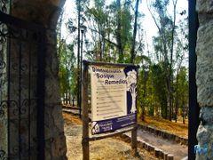 Mexico, Edo. Mex., Naucalpan, Bienvenidos al Bosque de los Remed by <b>Pecg17</b> ( a Panoramio image )