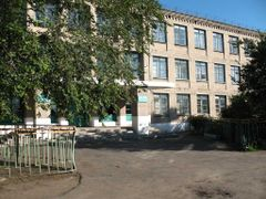 School14 by <b>Kalina71</b> ( a Panoramio image )