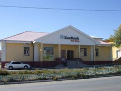 xacbank building by <b>Batjav Tsanjid</b> ( a Panoramio image )