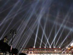 Mexico, D.F., Delegacion Cuauhtemoc, Espectaculo de luces en la  by <b>Pecg17</b> ( a Panoramio image )