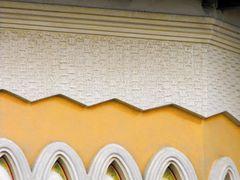 Ortodox Church by <b>www.cezarpopescu.com</b> ( a Panoramio image )