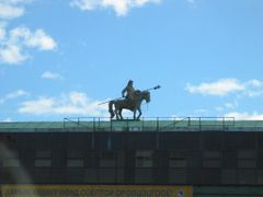 Mongol State on Bridge by <b>polskifone</b> ( a Panoramio image )