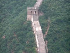 The Great Wall by <b>dorian mendes</b> ( a Panoramio image )
