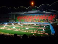 65th Mass Games, 2010 by <b>Chouden Boy</b> ( a Panoramio image )