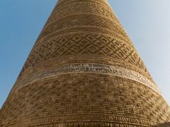 The Po-i-Kalyan minaret in Bukhara by <b>IPAAT</b> ( a Panoramio image )