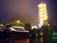 Pagode - Guilin - China by <b>Mario:Portugal</b> ( a Panoramio image )