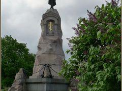 Rusalka memorial by <b>Petr Bohm</b> ( a Panoramio image )