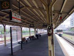In JR Atsuta Station 1 by <b>ayusann</b> ( a Panoramio image )
