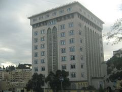 Ministere by <b>bedjilali</b> ( a Panoramio image )