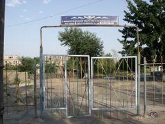 А вот и детский сад пос. Халкобад by <b>рифкат</b> ( a Panoramio image )