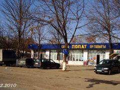 ПОЛАТ by <b>Ден 341</b> ( a Panoramio image )
