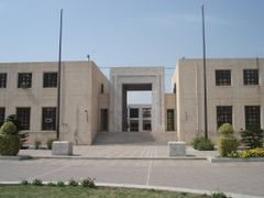 K.P.K Agricultural University Peshawar by <b>Masood Jan</b> ( a Panoramio image )