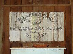 Inside Keomuku Chapel by <b>MicheleAguilar</b> ( a Panoramio image )