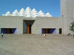 Entree principale de la nouvelle cathedrale, Managua, Nicaragua, by <b>Christian Claveau</b> ( a Panoramio image )