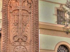 Armenian Cross-stone in Cairo by <b>arch.khazarian</b> ( a Panoramio image )