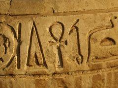 Hieroglyphs by <b>zaimemre</b> ( a Panoramio image )