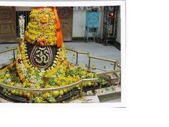 Sri. Raj Rajeshwar Shiva Pinda, by <b>Akolakar</b> ( a Panoramio image )
