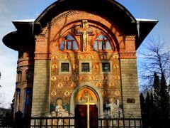 Iasi , Saint Nicholas Copou Church by <b>Argenna</b> ( a Panoramio image )
