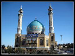 Без названия by <b>mojtaba gholamrezaey</b> ( a Panoramio image )