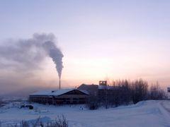 Комнаты отдыха локомотивных бригад by <b>Batorov Yuriy</b> ( a Panoramio image )