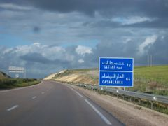 Bientot Settat plutot Casablanca by <b>Mhamed Zarkouane</b> ( a Panoramio image )