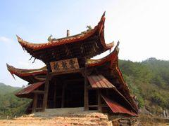 ???(??); Yunlong Covered Bridge (In Luofang); Yunlong Pont Couve by <b>Vanfei</b> ( a Panoramio image )
