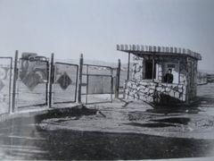 Контрольно-пропускной пункт ограниченного контингента советских  by <b>Fen</b> ( a Panoramio image )
