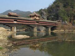 ??? Yulong Bridge by <b>HUANG Xin</b> ( a Panoramio image )