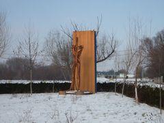 The iron men in orange by <b>tachi_xt</b> ( a Panoramio image )