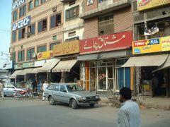 Mushtaq Chaye, Bukhari Chaye, Peshawar (in 2007) by <b>Minhajian</b> ( a Panoramio image )