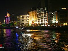 Zhujiang (The Pearl River) Guangzhou (hoangkhainhan.com) by <b>Hoang Khai Nhan</b> ( a Panoramio image )