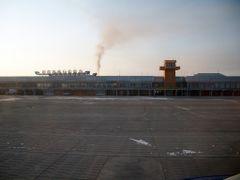 Аэропорт by <b>yalovega</b> ( a Panoramio image )