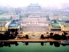 Pyongyang by <b>Seokoon</b> ( a Panoramio image )