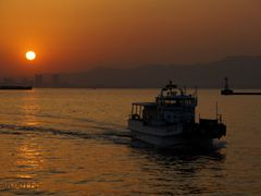 ??? (ferryboat) by <b>miyo0117</b> ( a Panoramio image )