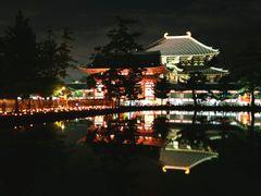 Todaiji ??? by <b>fotopakismo</b> ( a Panoramio image )