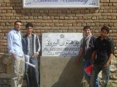 Albirooni University by <b>shafiqullah omar</b> ( a Panoramio image )
