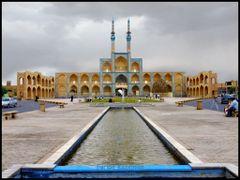 Без названия by <b>fariba_kazemian</b> ( a Panoramio image )