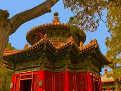 Beijing, die Verbotene Stadt / ??   by <b>Reiner Vogeley</b> ( a Panoramio image )