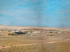 Tugrug98 by <b>Batjav Tsanjid</b> ( a Panoramio image )
