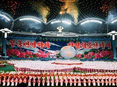 Arirang Mass Games in Pyongyang by <b>zerega</b> ( a Panoramio image )