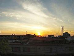 Mexico, Edo. Mex., Naucalpan, Para mis companeros de GIDSA ::: M by <b>Pecg17</b> ( a Panoramio image )
