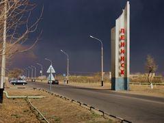 ул. Гагарина by <b>Aplesnin_Mikhail</b> ( a Panoramio image )