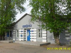 Glav Pochta by <b>Batjav Tsanjid</b> ( a Panoramio image )